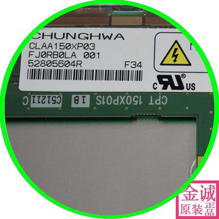100% original New CLAA150XP03 01pq Chinese new LCD screen cala150xp 01q 2018 new 100