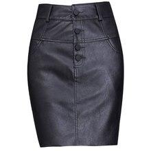 Весна осень зима женская черная юбка-карандаш модная юбка выше колена из искусственной кожи с высокой талией WXH-050