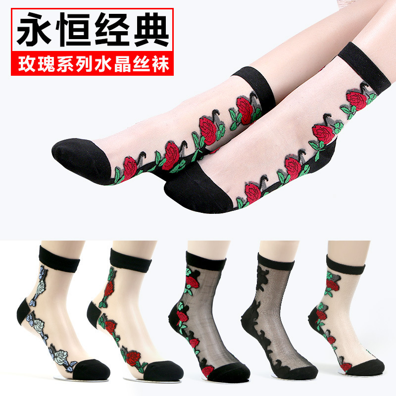 Sexy Lace Mesh Fishnet Socks Mixed Fiber Transparent Stretch Elasticity Ankle Net Yarn Thin Women Cool Socks 1pair=2pcs Tt092