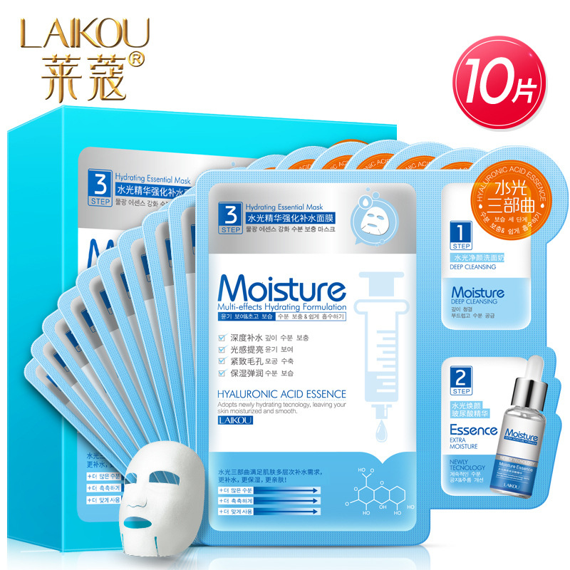10pcs LAIKOU 3in1 Mask Deep Cleansing Hyaluronic Acid Moisturizing Essence Facial Mask Sheet Beauty Skin Care Face Mask Set