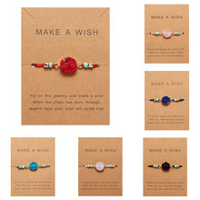 With Card Natural Resin Stone Bead Bracelet Red Black Blue String Braiding Adjustable Bracelets for Men Women Wish Jewelry Gift(China)