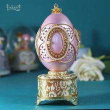 Carousel Music Box Goose Eggshell Ballerina Musical Jewellery Box Home Decor Kid Girl Friend Valentine's Day Christmas Gift