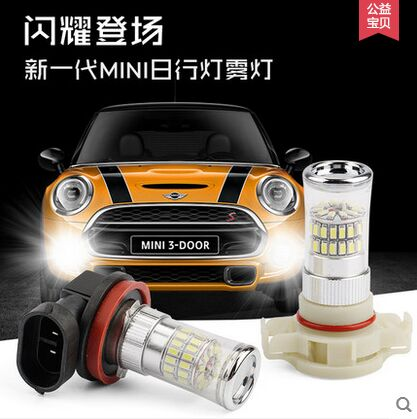 ampoule led mini r56