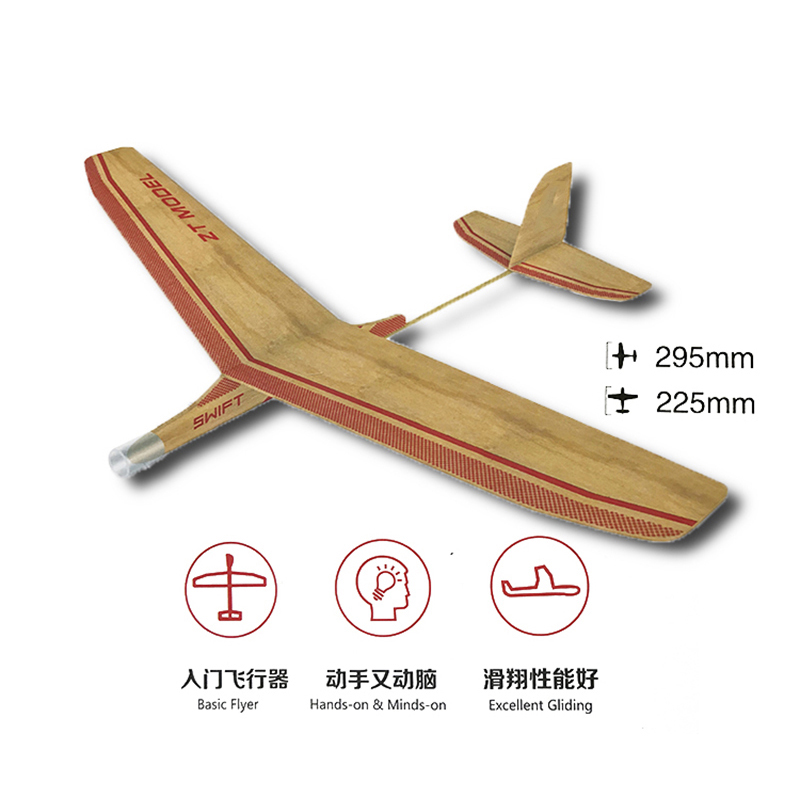 Willowbiter Balsa Wood Hand Throw Airplane Model Kits DIY Outdoor Model Airplane Toys Manual Class Teaching Material image