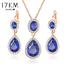 17KM Brand New Gold and Silver Plated Crystal Water Drop Bridal Jewelry Sets For Women Fashion Wedding Love Necklace Earrings