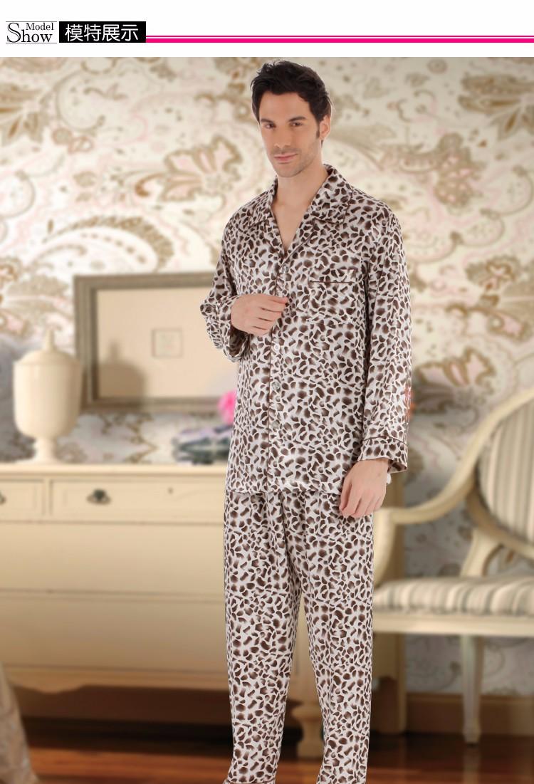 mens leopard pajamas