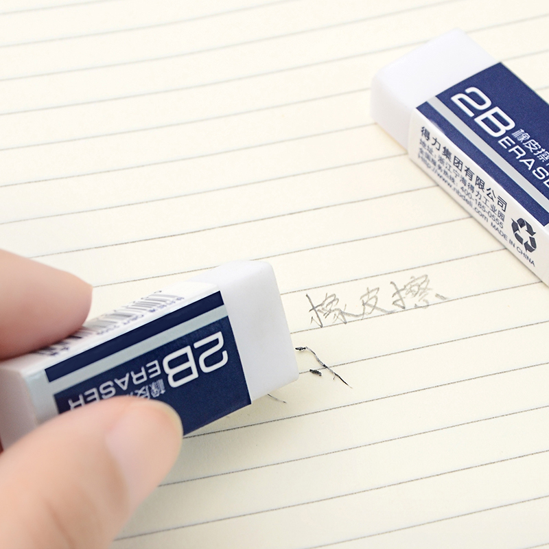 2B Pencil Eraser For School And Office Mini White Color Soft Rubber Erasers Student Kids Professional Stationery