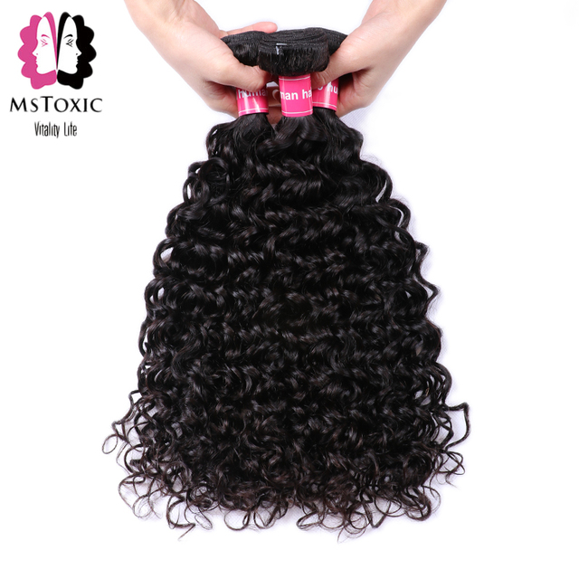 Paquetes de ondas de agua brasileñas MSTOXIC paquetes de cabello humano de 8-30 pulgadas extensiones de cabello no Remy de Color Natural envío gratis