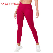 Vutru Yoga Pants Women Sexy High Elastic Gym Sport Leggings Seamless Athletic Solid Sportswear Active Wear  Trouser Leggins
