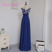 Dressgirl 2017 Cheap Bridesmaid Dresses Under 50 A-line Cap Sleeves Royal Blue Chiffon Embroidery Wedding Party Dresses