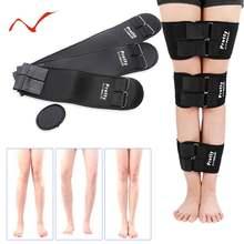 Корректор осанки ног 3 шт/компл o/x legs корректирующие скобки