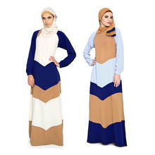 Muslim Abaya Dress Hot style ladies spliced dubai arabic abaya colored abaya fashion plus size islamic clothing women djellaba