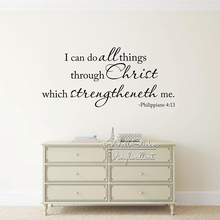 Bible Quotes Wall Decal Inspirational Quote Art Stickers DIY Lettering Motivational Removable Decors Cut Vinyl Q241
