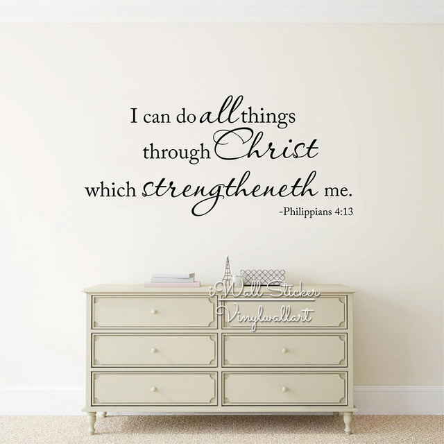 Bible Quotes Wall Decal Inspirational Quote Wall Art Stickers DIY ...