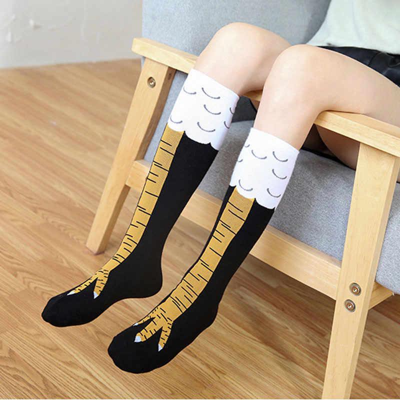 5d78c11ef4d1a ... Funny 3D Chicken High Socks Creative Cartoon Animals Thigh Stockings  Womens Mens ...
