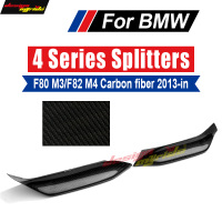 M3 F80 Corner Splitter Up M performance Style Front spoiler Carbon Fiber and wrap angle For F80 M3 F82 M4 F83 420i 2013 18 2pcs