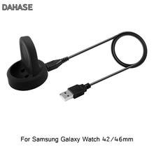 Портативная беспроводная зарядная Колыбель зарядное устройство для samsung Galaxy Watch 42 мм 46 мм Источник питания зарядное устройство SM-R800 R805 R810 R815