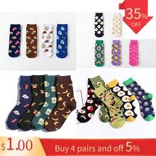 c9d91607d Snack padrão Harajuku meias felizes engraçadas dos homens meias de algodão  penteado vestido de casamento ocasional