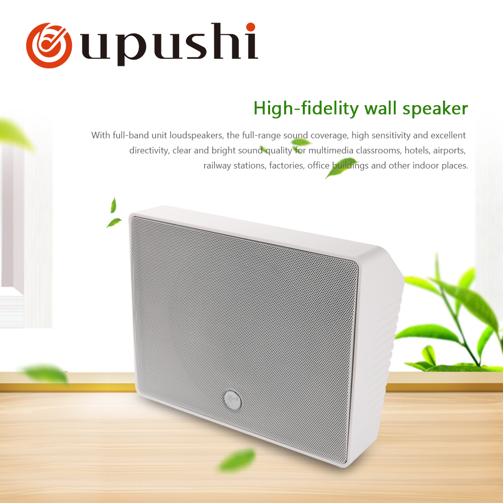 oupushi 10w Rectangle wall speker indoor speaker for PA system and Background music system school classroom