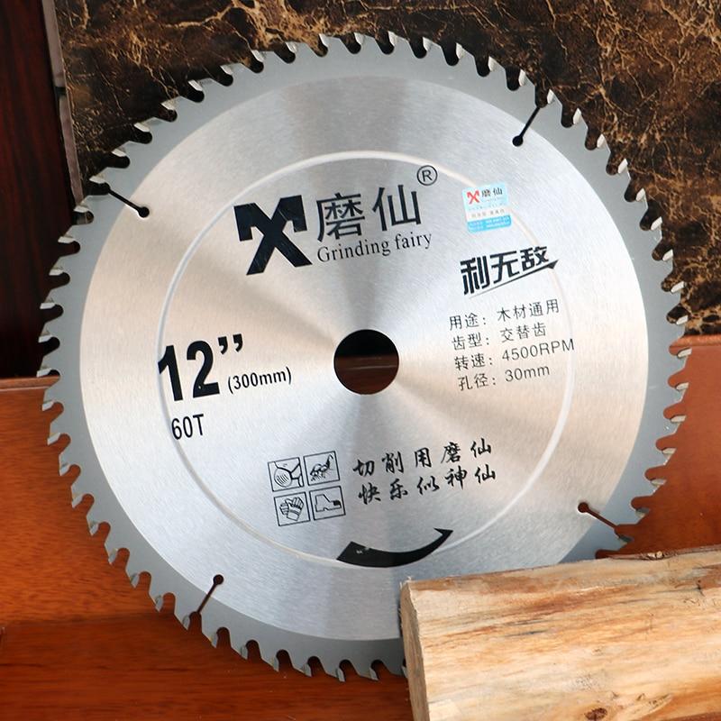 Electric circular saw 12 hard alloy circular saw blade 250MM Wood aluminum cutting sheet tungsten steel cutting machine