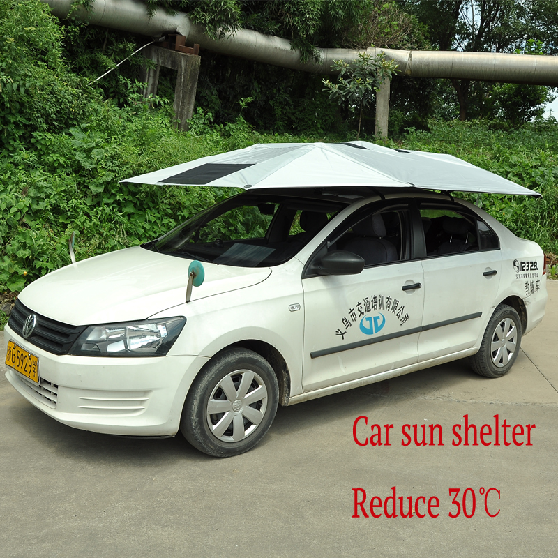 2018 Hot UV protection Car Umbrella Car Cover to Reduce Inside Temperature Car Sun Shelter Umbrella for Sedan with Good Quality rs232 to rs485 converter with optical isolation passive interface protection