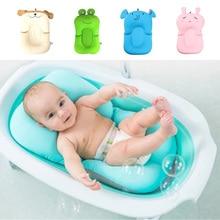 Foldable Baby Bath Mat Non-Slip Bathtub Cushion Cartoon Infant Bath Tub Pad Security Bath Seat Support Newborn Bathing Accessory