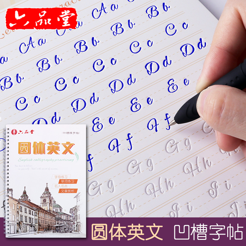 1pcs New Cursive Writing English Pen Chinese Calligraphy