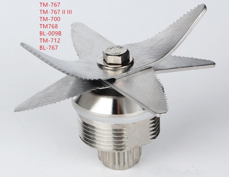 1 piece Soybean Milk Machine blender Knife Blade for BL009B,TM 712,TM 700,TM 767,TM - 768 2 Lseries