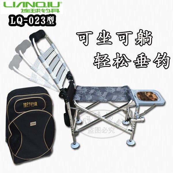 Klappstuhl angeln  Multifunktionale tragbaren klappstuhl angeln stuhl X7 hohe ...