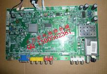 TLM3237D motherboard RSAG7.820.915 / ROH screen LTA320WT-L16