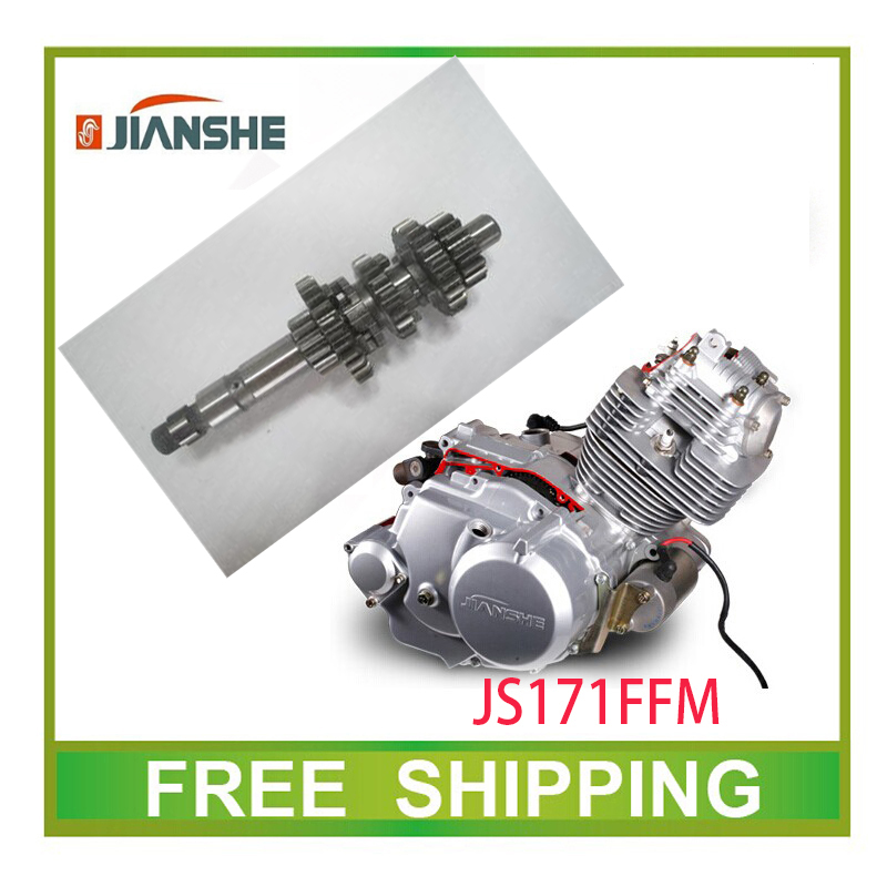JIANSHE LONCIN 250CC engine main countershaft gear M5 atv quad accessories free shipping поршень loncin gn300