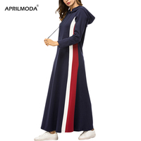 Knitted Long Maxi Dress Women Cotton Long Sleeve Plus Size Loose Dresses T Shirt Office Lady Party Work Extra Long Shirt Dress