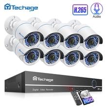 1080P 8CH CCTV комплект