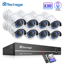 H.265 8CH 1080P 2.0MP NVR Kit sistema de seguridad POE hasta 16CH Audio IP Cámara IR exterior impermeable CCTV video de Vigilancia Conjunto(China)