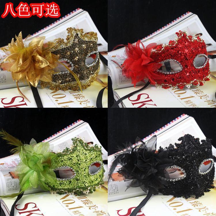 Venedik Maskeleri Maske Lily Masquerade Maskeli Top Yarım Göz - Tatiller ve Partiler Için