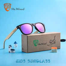 HU WOOD Brand Design Sunglasses For Children Anti-glare PC T