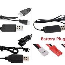 3,7 V Зарядное устройство USB кабель SM JST MX2.0-2P для R/C гоночный автомобиль игрушки Квадрокоптер вертолет Дрон запчасти