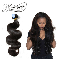 NEW STAR Brazilian Body Wave 100% Unprocessed Thick Natural Color Cuticle Intact Virgin Human Weave Hair Extension Bundles
