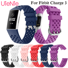 Sports breathable band For Fitbit Charge 3 frontier/classic Silicone strap For Fitbit Charge 3 smart watch wristband accessories все цены