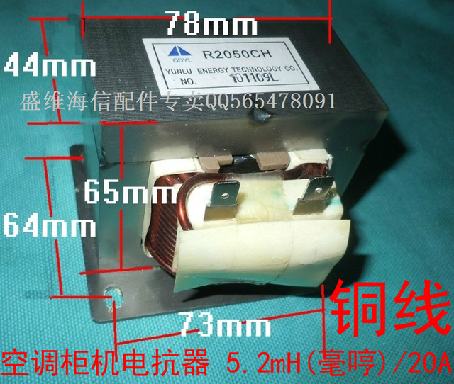Inverter air conditioner reactor choke coil filter inductance ...
