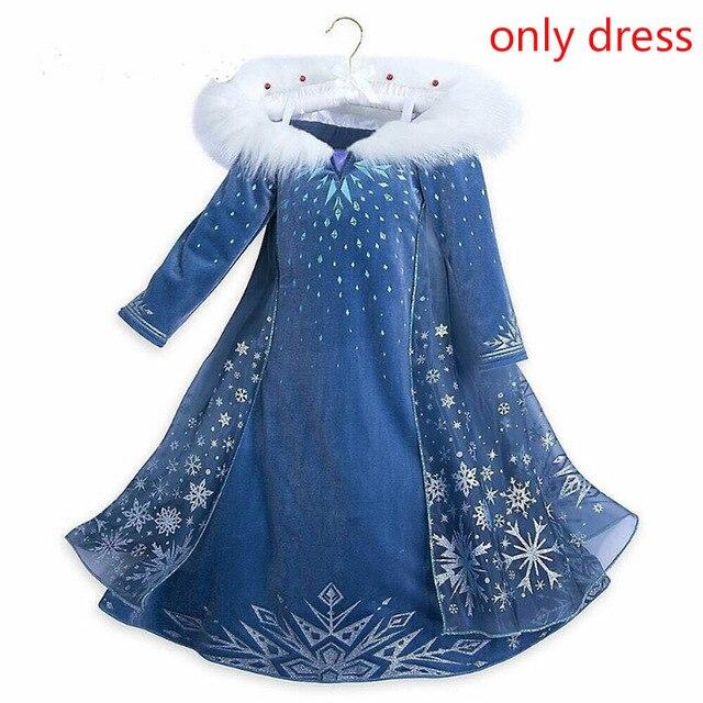 Платье Эльзы для девочек; Новинка; костюмы Снежной Королевы для детей; платья для костюмированной вечеринки; платье принцессы; disfraz carnaval vestido de festa infantil congelados - Цвет: elsa dress A