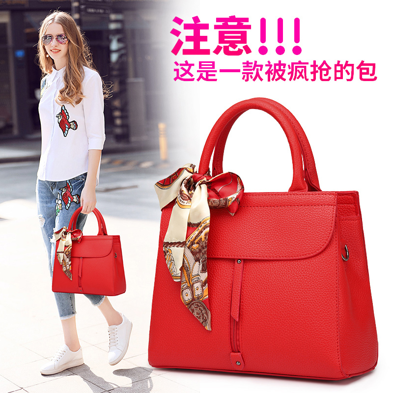 Red Bag Girl 2018 new wedding bag Bridesmaid handbag bride bag Korean Single Shoulder Bag Satchel Bag