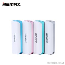 REMAX 2600mAh Mini White ABS USB Portable External Supply Universal Powerbank Extended Battery Safe Mobile Backup PowerBank