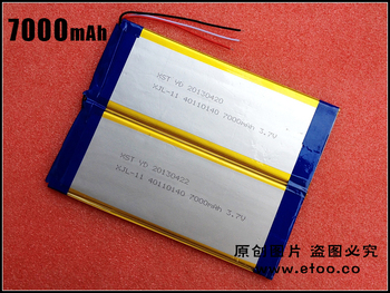 For Onda For Onda VI40 V971 dual core version of tablet PC battery import capacity of 7000 Ma