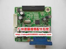 Free shipping BUF1722 driver board 715G2498-3-K Motherboard