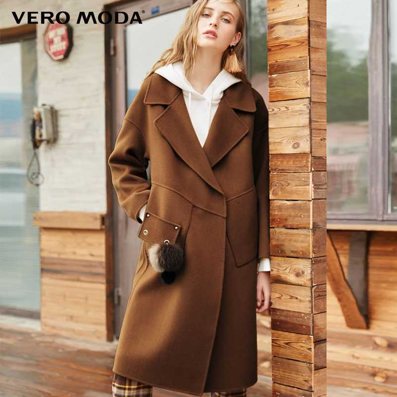 Vero Moda 100% wool double-sided single button oversize woollen coat | 318327503