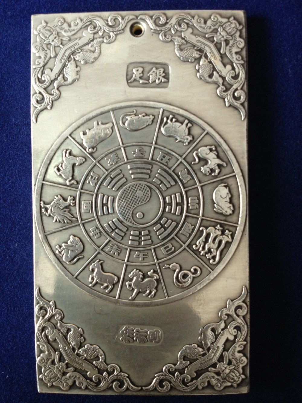 old tibetan tibet silver Dragon and Phoenix Amulet plate