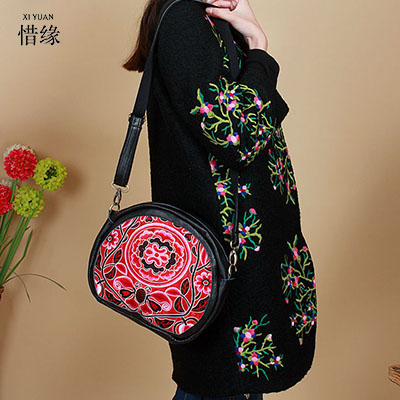 XIYUAN BRAND Ethnic Embroidery Bag Vintage Embroidered leather Shoulder Messenger Bags Women Small Coin Travel Beach Phone Purse ethnic embroidered black cami dress for women