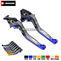 LOGO SV650 For SUZUKI SV650 SV 650 2016 2017 Motorcycle Accessories Folding Extendable Brake Clutch Levers
