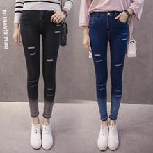 Бесплатная доставка Плюс размер упругие женские облегающие джинсы леггинсы узкие брюки карандаш брюки женские джинсы